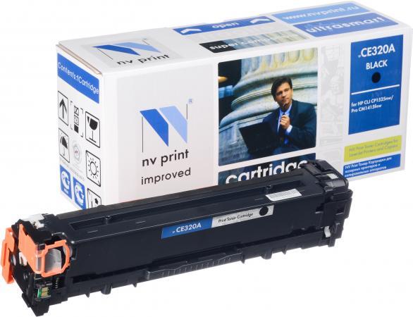 Картридж совместимый NV Print CE320A черный для HP