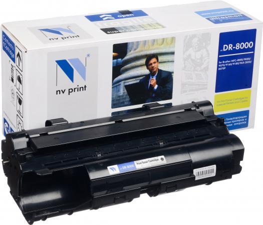 Картридж Brother DR-8000 совместимый NV Print