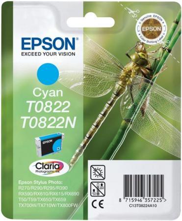 Картридж EPSON T08224A голубой оринигальный