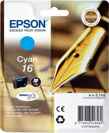 Картридж EPSON C13T16224010 голубой оригинальный