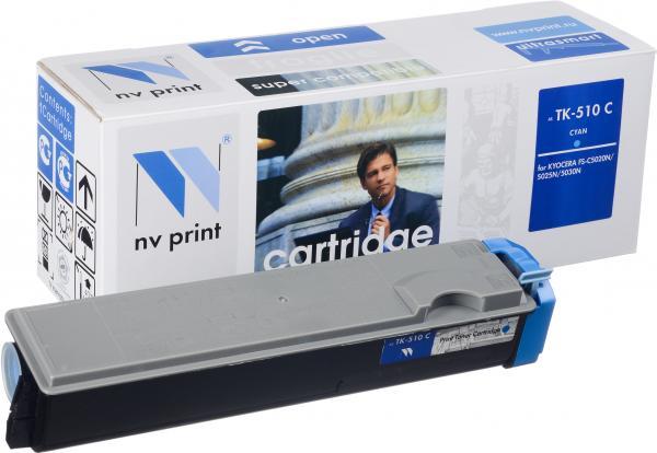Картридж Kyocera TK-510C голубой совместимый NV Print