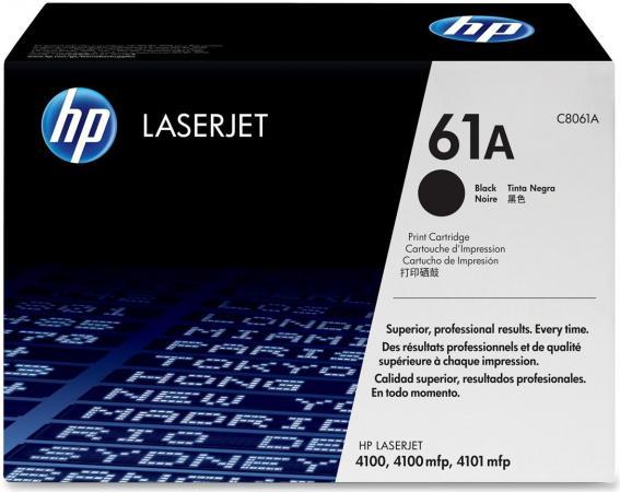 Картридж HP C8061A совместимый NV Print