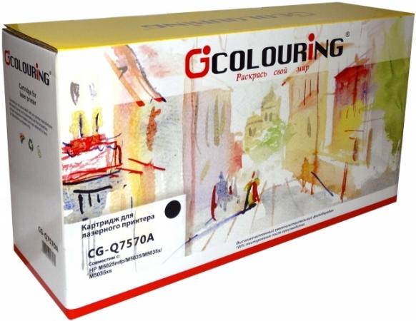 Картридж совместимый Colouring Q7570A для HP