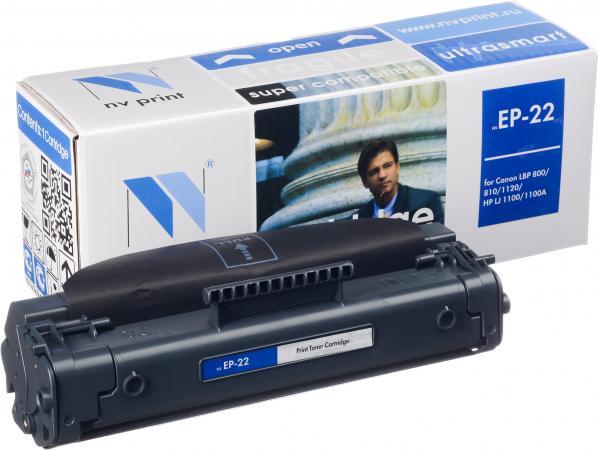 Картридж совместимый NV Print EP-22 для Canon