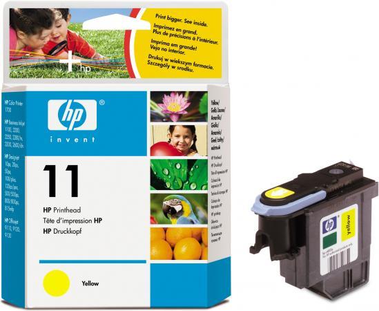 Картридж HP C4813A желтый оригинальный
