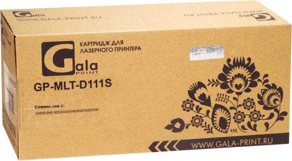 Картридж совместимый GalaPrint MLT-D111S для Samsung