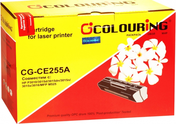 Картридж совместимый Colouring CE255A/724 для HP и Canon