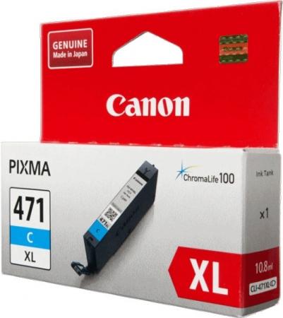 Картридж Canon CLI-471 XL С оригинальный синий