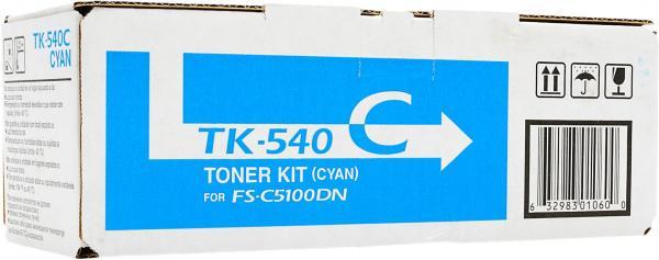 Картридж Kyocera TK-540C голубой совместимый NV Print