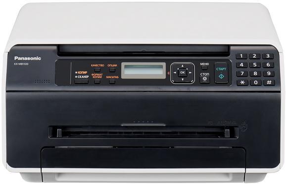 МФУ Panasonic KX-MB1500RUD