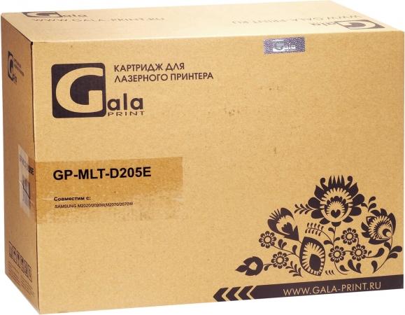 Картридж совместимый GalaPrint MLT-D205E для Samsung