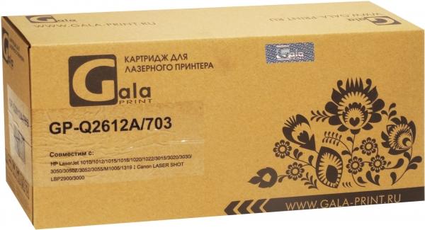 Картридж совместимый GalaPrint Q2612A/703 для HP и Canon