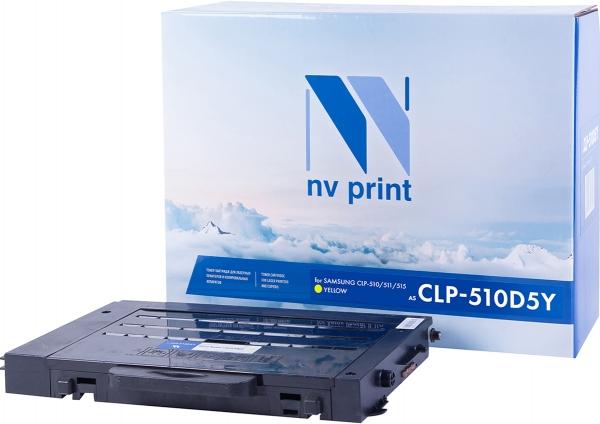 Картридж совместимый NVPrint CLP-Y510D5 для Samsung желтый