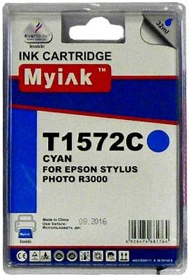 Картридж совместимый MyInk T1572 синий для Epson
