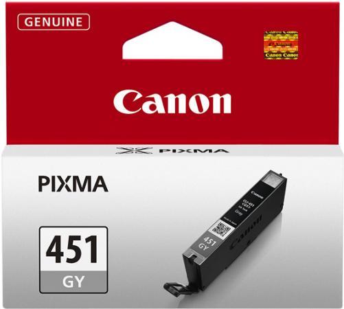 Картридж CANON CLI-451GY серый оригинальный