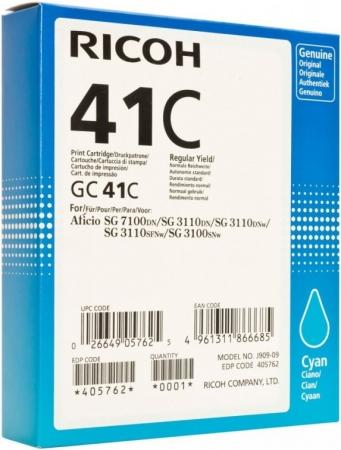 Картридж LE GC41C для Ricoh Aficio голубой