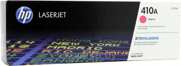 Картридж HP CF413A (410A) пурпурный оригинальный