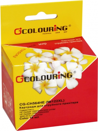 Картридж совместимый Colouring CH564HE №122XL для HP Color