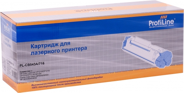 Картридж совместимый ProfiLine CB543A/716 Magenta для HP