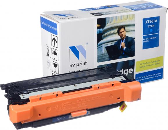 Картридж совместимый NV Print CE261A голубой для HP