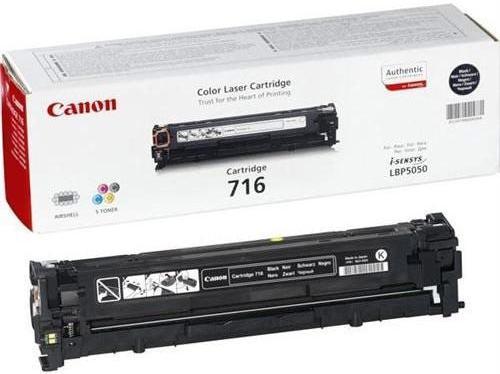 Картридж совместимый 716Bk черный для Canon