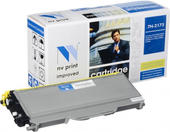 Картридж совместимый NV Print TN-2175 для BROTHER