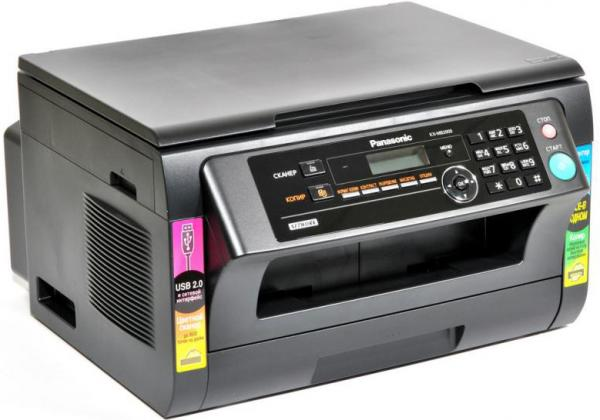 МФУ Panasonic KX-MB2000RUB