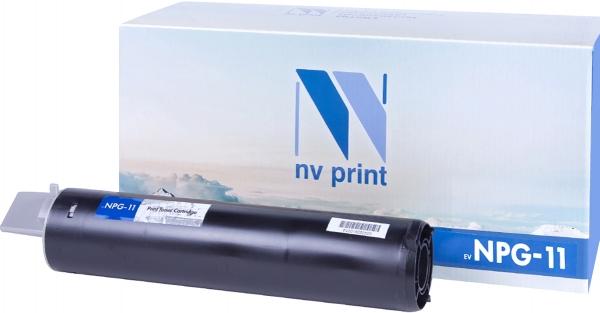 Тонер-туба совместимый NVPrint NPG-11 для Canon