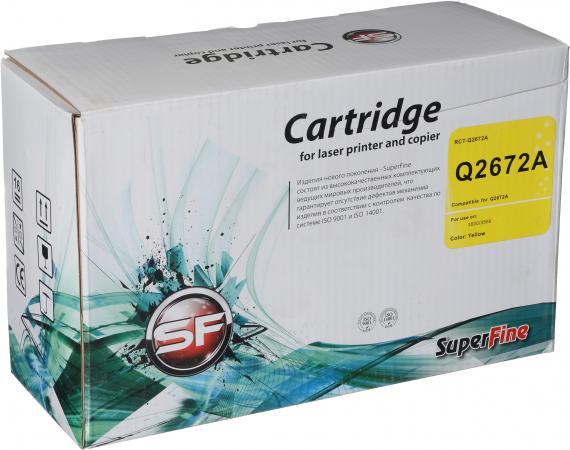 Картридж совместимый SuperFine Q2672A желтый для HP