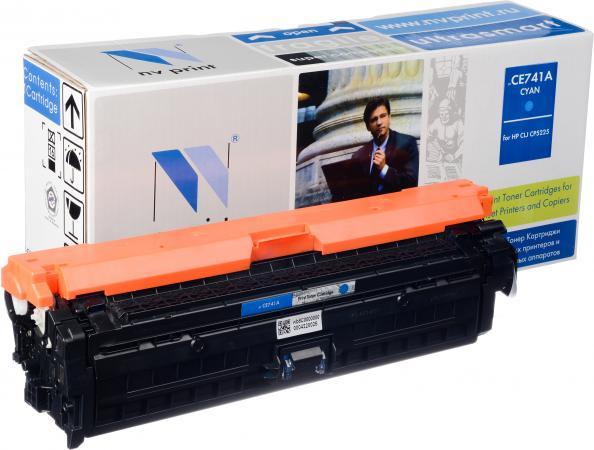 Картридж совместимый NV Print CE741A голубой для HP