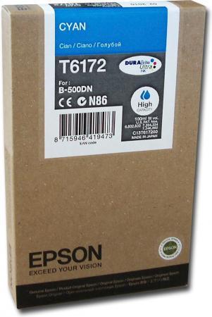 Картридж EPSON C13T617200 голубой оригинальный