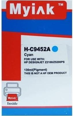 Картридж совместимый MyInk С9452А синий для HP