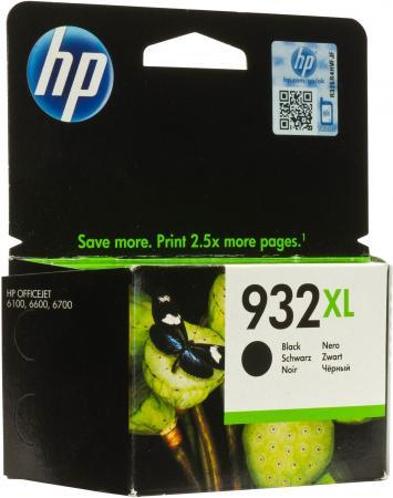 Картридж HP CN053AE черный оригинальный
