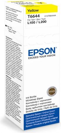 Картридж EPSON T6644 (C13T66444A) желтый оригинальный