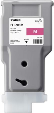 Картридж CANON PFI-206 пурпурный оригинальный