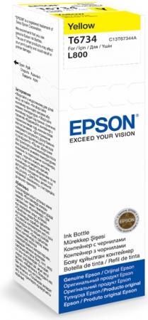 Картридж EPSON C13T67344A желтый оригинальный