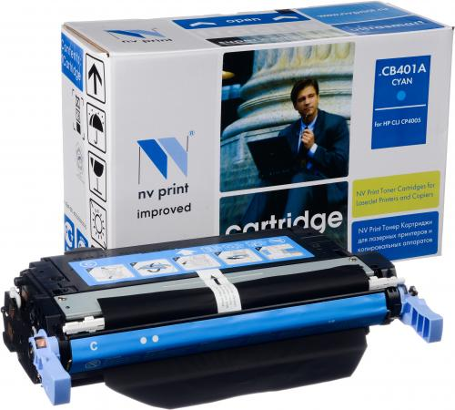 Картридж совместимый NV Print CB401A голубой для HP
