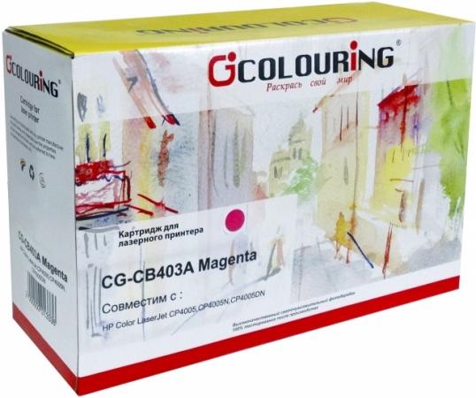 Картридж совместимый Colouring CB403A для HP пурпурный