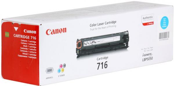 Картридж Сanon Cartridge 716C голубой совместимый UNITON Eco