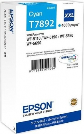 Картридж Epson T7892 XXL (C13T789240) голубой оригинальный
