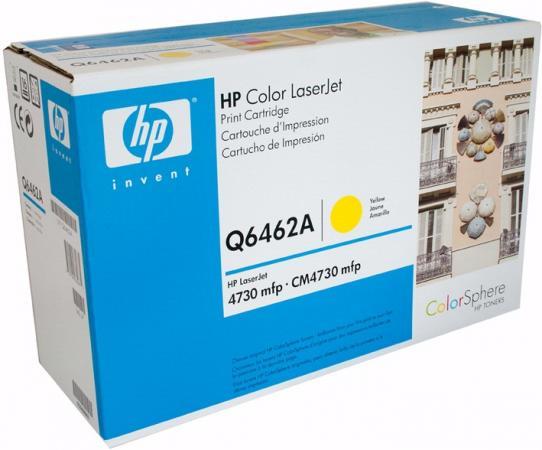 Картридж HP Q6462A желтый оригинальный