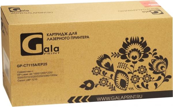 Картридж совместимый GalaPrint C7115A/EP-25 для HP и Canon