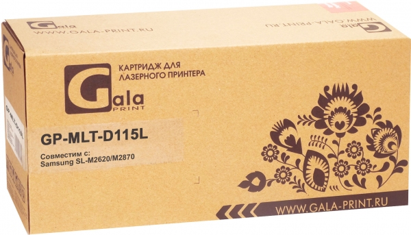 Картридж совместимый GalaPrint MLT-D115L для Samsung