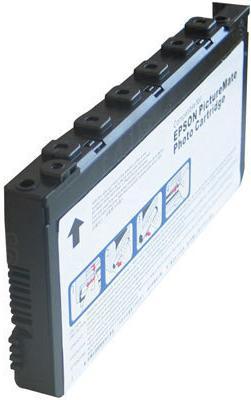 Набор картридж EPSON C13T557040BD цветной оригинальный + фотобумага, 10х15см, 135л.)