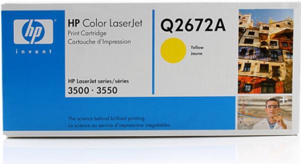 Картридж Q2672A (309A) желтый оригинальный
