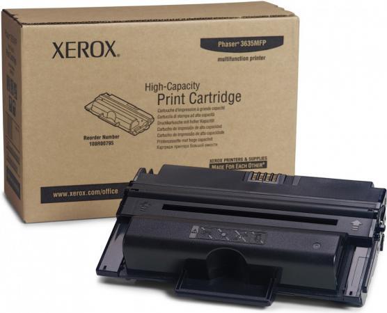 Картридж совместимый 108R00796 для Xerox