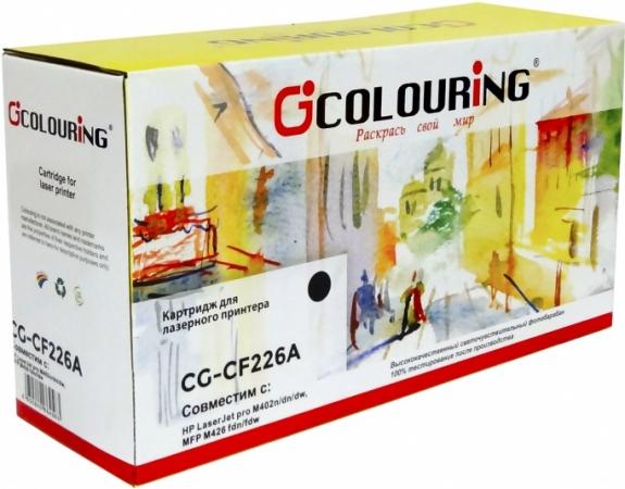 Картридж совместимый Colouring CF226A для HP