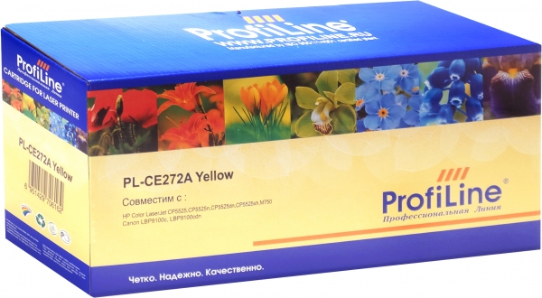 Картридж совместимый ProfiLine CE272A Yellow для HP