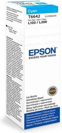 *Чернила EPSON T66424A для L100/L200 голубой 70 мл