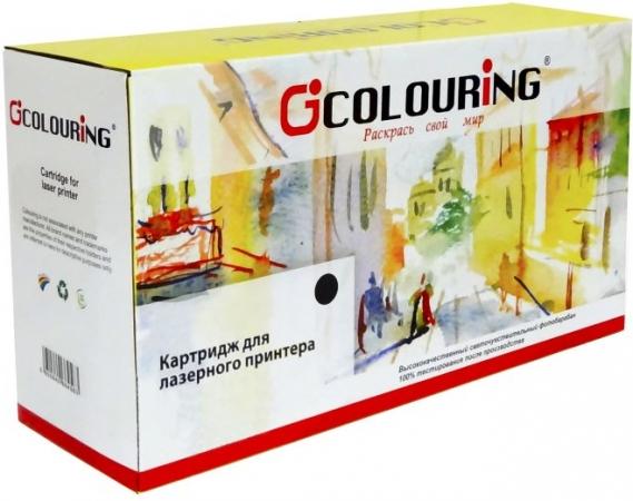 Картридж совместимый Coloring CE310A/CF350/729 для HP / Canon
